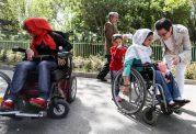 افتتاح پارک ویژه افراد کم توان جسمی در پایتخت
