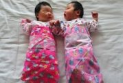 تشویق زوجها به فرزندآوری در کشور چین