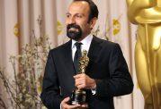 اصغر فرهادی؛برنده اسکار بهترین فیلم خارجی گردید