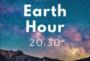احترام به زمین با خاموشی و مصرف کمتر برق