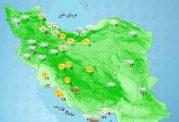 وضعیت پایدار آب هوایی در کشور