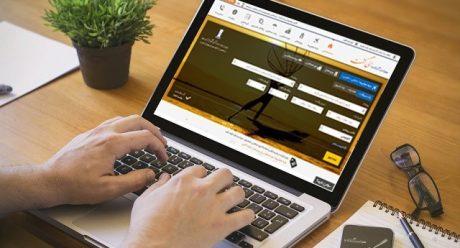 خرید اینترنتی بلیط هواپیما و رزرو هتل بهتر است یا خرید تور ؟