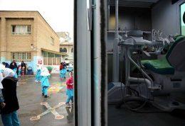 وضعیت سلامت دندان های دانش آموزان ایرانی