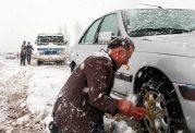 امداد رسانی به مسافرین نوروزی در مسیرهای پر بارش