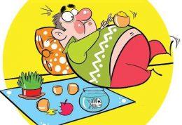 راهکارهاى طلایی در پیشگیری از افزایش وزن ناشی در تعطیلات نوروز