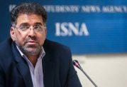 بازدید وزیر بهداشت از  بیمارستان های کرمانشاه