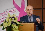 زمان راهاندازی مراکز جامع سرطان
