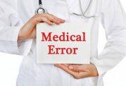 یافتن راه حل برای پیشگیری از خطاهای پزشکی و پرستاری