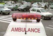 مرکز اورژانس در فاریاب راه اندازی می شود