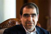 پیام عیدانه وزیر بهداشت