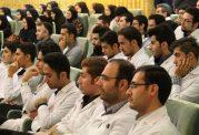 غربالگری سلامت روان ۲۰۸ هزار دانشجوی علوم پزشکی
