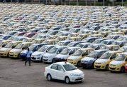 سوخت زیستی خودروهای جدید با استفاده از نیشکر