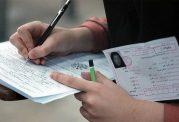 انتشار کارت ورود به جلسه کارشناسی ارشد از فردا