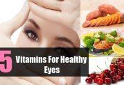 افزایش قوه بینایی با برخی منابع غذایی