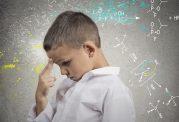 درمان فراموشی در طب سنتی / تقویت حافظه