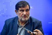 خطرات سیل احتمالی در تهران