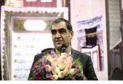وزیر بهداشت 15 مرکز جدید درمان ناباروری افتتاح کرد