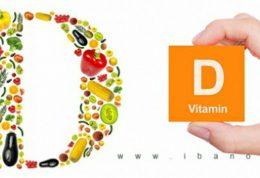 بررسی تاثیرات مصرف ویتامین D بر درمان آسم