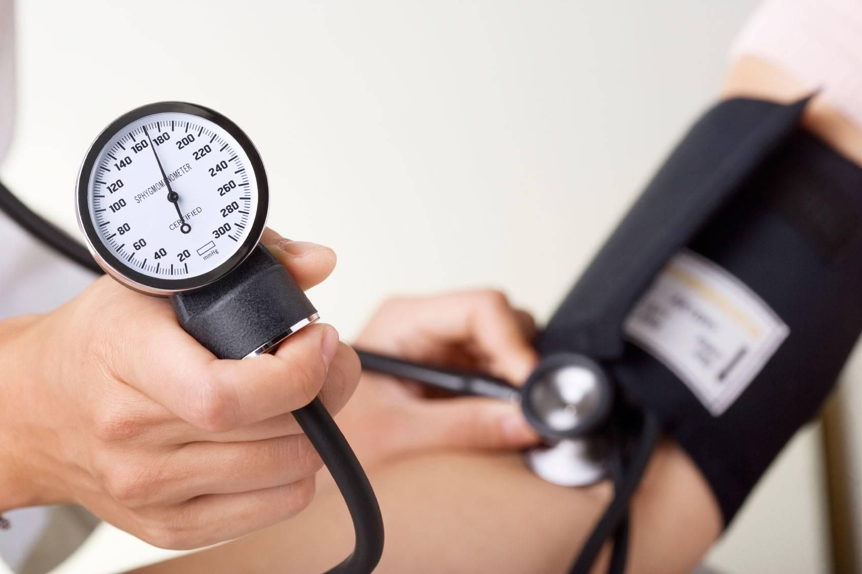 رفع افت فشار خون