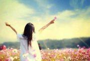 بهترین مسیرها برای رسیدن به آرامش