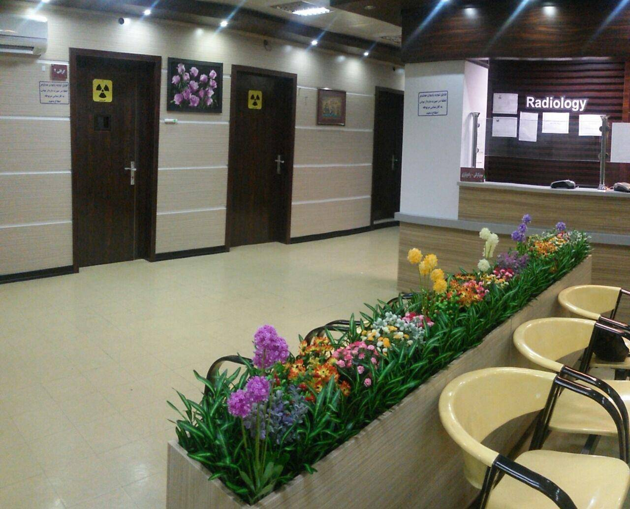 Image result for درمانگاه شبانه روزی مدرن