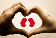 اختلالات قلبی در مبتلایان به نارسایی کلیوی