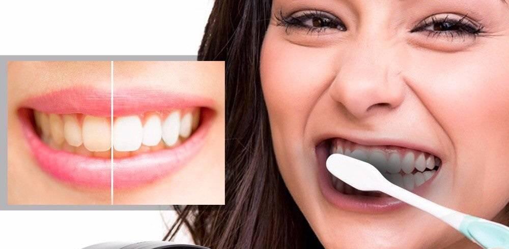 کپسول ذغال فعال به منظور دندان زغال فعال راهکاری بـه منظور سفید  دندان mimplus.ir
