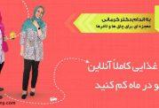 آشنایی با جدیدترین رکورددار رژیم دکتر کرمانی