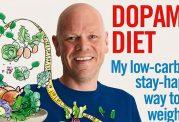 با رژیم غذایی دوپامین بیشتر آشنا شوید