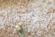 قرص برنج در عرض 3 ساعت جان شما را می گیرد