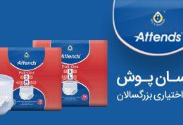 محصولات بهداشتی و پزشکی مقرون به صرفه و با کیفیت