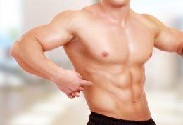 لیپوماتیک روشی برای لاغری