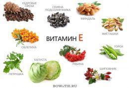 آشنایی با منابع غذایی حاوی ویتامین ای