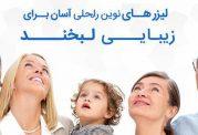 خدمات دندانپزشکی دکتر عارفی