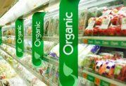دانستنی های در خصوص محصولات ارگانیک