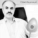 دکتر محمد علی بیات شهبازی