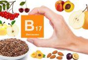 تمام آنچه که باید در خصوص ویتامین ب 17 بدانید