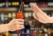 مصرف الکل باعث آسیب به DNA می شود؟