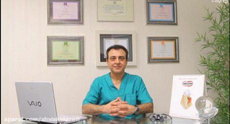 صحبتهای اخیر دکتر عارفی در رابطه با ایمپلنت