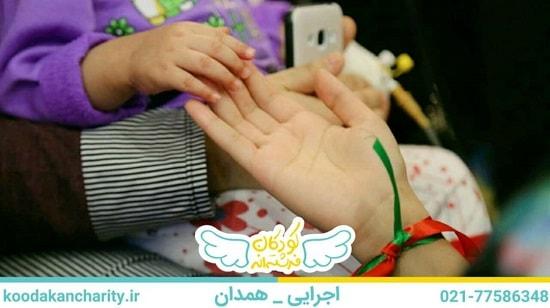 خیریه کودکان فرشته اند