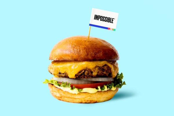 همبرگر غیر ممکن