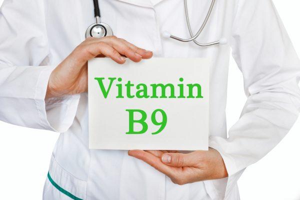 ویتامین B -9
