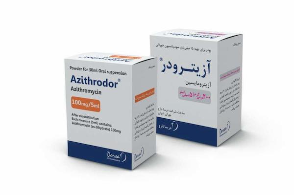 آزیترومایسین چه نوع عفونتی را درمان می کند؟