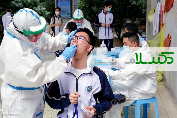 انجام تست کرونا برای تمام ساکنان یک شهر در چین