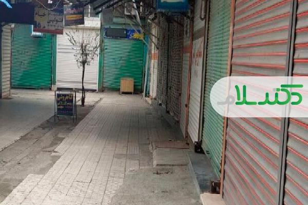 تمدید تعطیلی یک هفته ای برخی صنوف تهران