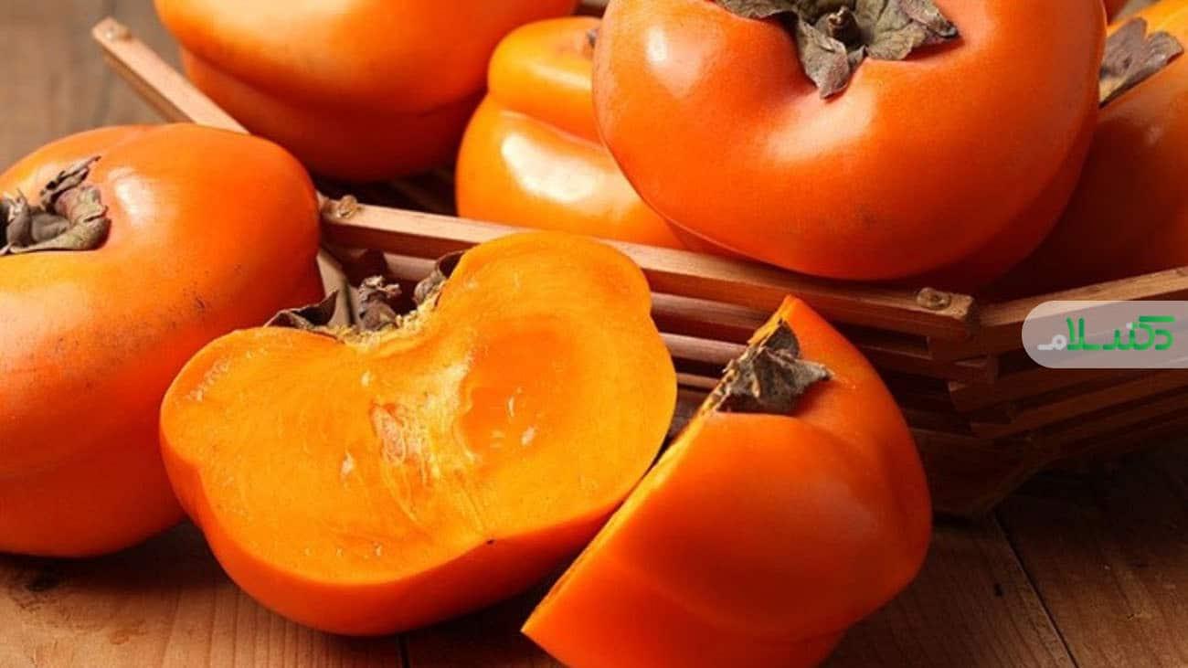 فواید شگفت انگیز خرمالو / میوه پاییزی خوشمزه و کم کالری