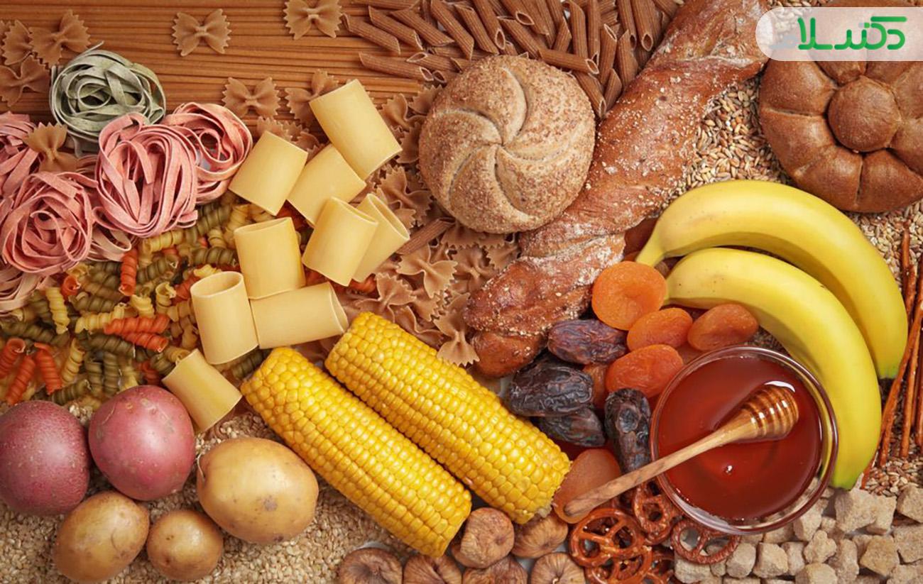 کربوهیدرات های لازم برای کاهش وزن