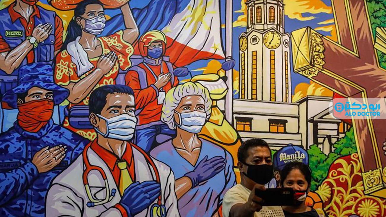 شیب نزولی تعداد قربانیان کرونا در فیلیپین