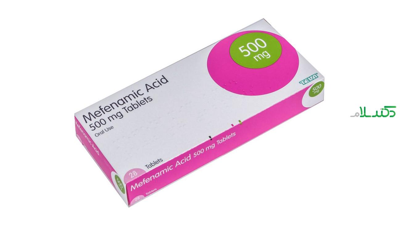 کاربردهای مفنامیک اسید + نحوه مصرف و عوارض جانبی