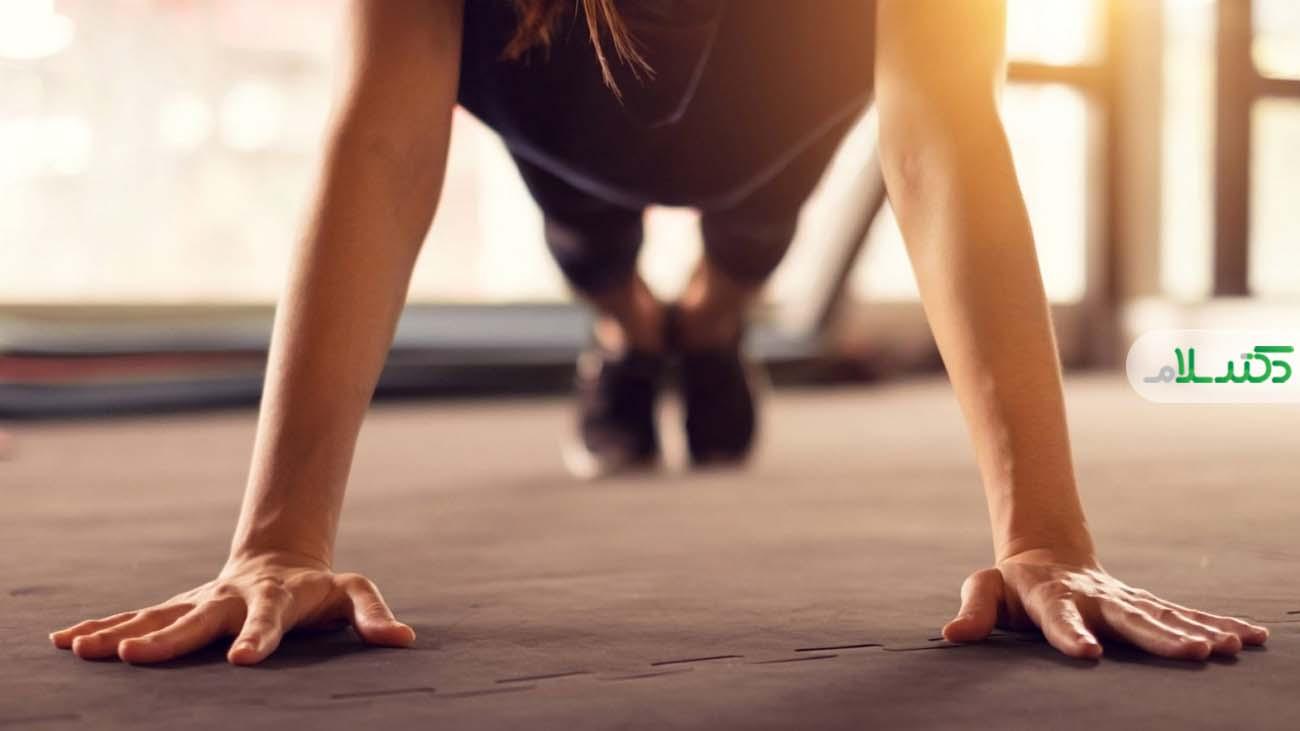 5 برنامه تمرینی ساده برای استقامت عضلانی